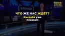 В России изолируют интернет как в Китае