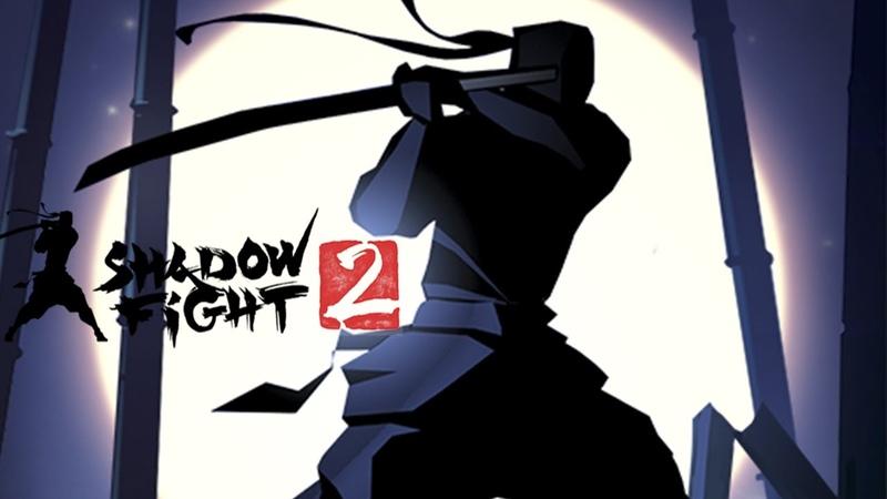 Shadow Fight 2 БОЙ С ТЕНЬЮ 2 ПРОХОЖДЕНИЕ КАТАНА ТРИ УДАРА МЯСНИК БЛИЗКО