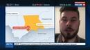Новости на Россия 24 Во время учений в ущелье на юге Казахстана солдат накрыла лавина