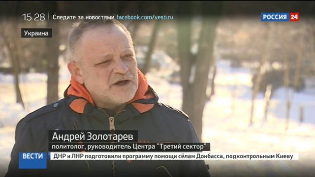 Новости на Россия 24 • Украина переходит на режим жесткой экономии угля