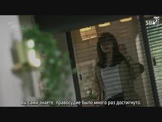 [FSG Baddest Females] Miss Ma_ The Goddess of Revenge   Госпожа Ма, богиня мести - 3 и 4 из 40 (рус.саб)