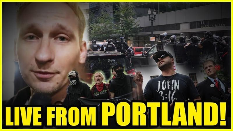 Гибридная гражданская война в Америке Столкновения Антифа и ультра правых в Портленде LIVE Portland Antifa Vs Proud Boys