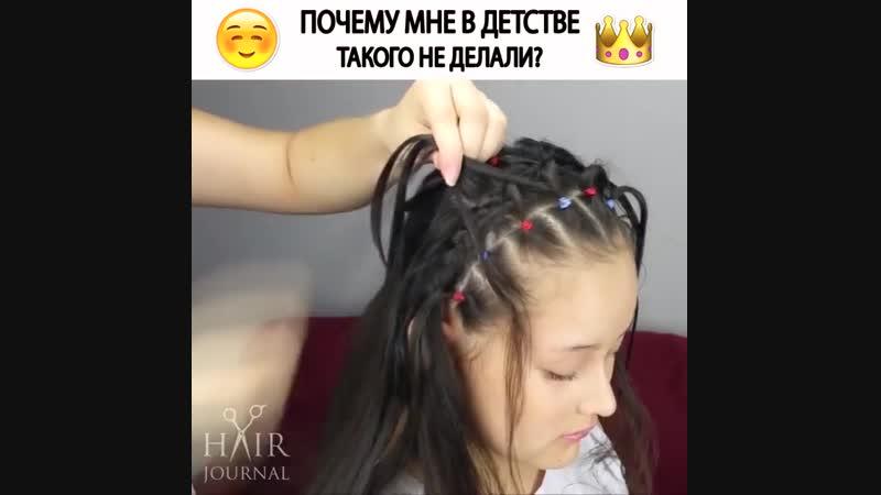 Для девочки