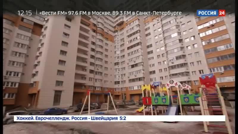 Дом, который построил ЖЭК. Специальный репортаж Артура Ходырева