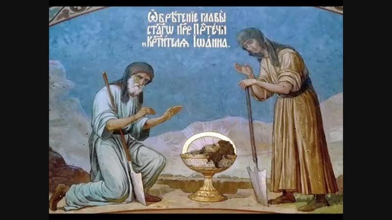 10 03 2015 Об св. Иоанне Крестителе и покаянии. Прот. Андрей Ткачев