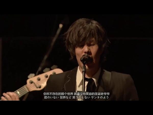 Kimi no Na wa Orchestra Concert Nandemonaiya なんでもないや by RADWIMPS『君の名は。』オーケストラコン 124