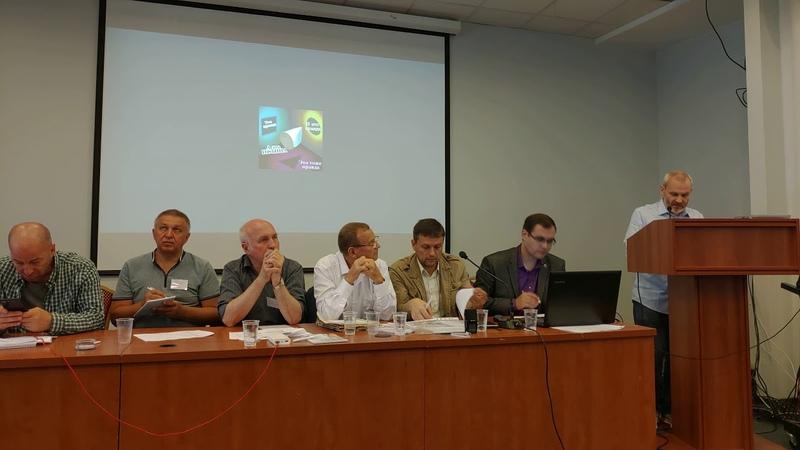 2 часть 1 сентября Петербургский Концептуальный Форум