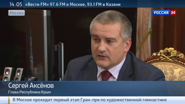 Новости на Россия 24 • Путин: вторая очередь энергомоста в Крым будет пущена до 1 мая