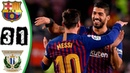 🔥 Барселона Леганес 3 1 Обзор Матча Чемпионата Испании 20 01 2019 HD 🔥