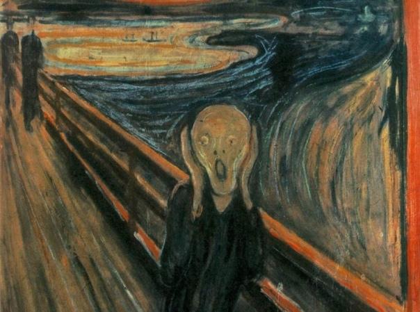 Картины Мунка бесследно пропали Шесть работ экспрессиониста Эдварда Мунка пропали из собрания Стенерсена в Норвегии. Об этом сообщает в своем расследовании издание Dagbladet. О пропаже картин