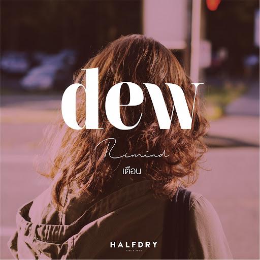 Dew альбом เตือน