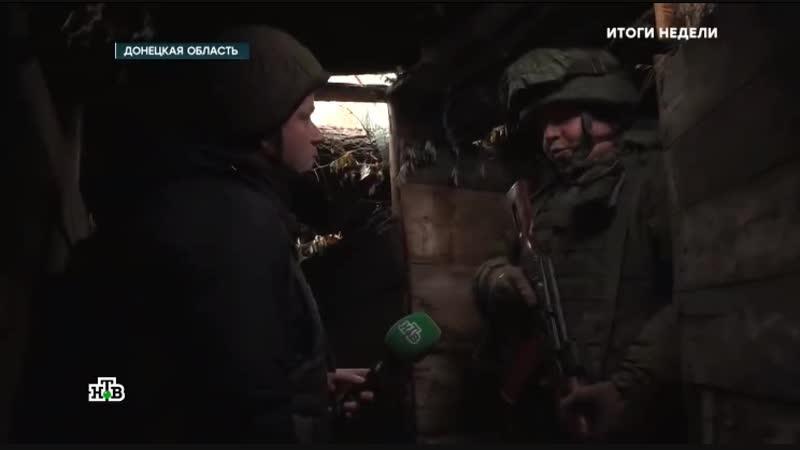 Сергей Легкоступ передает привет Красногоровке 26.12.2018