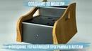 Создание 3D модели боковины кресла и обработка в Artcam