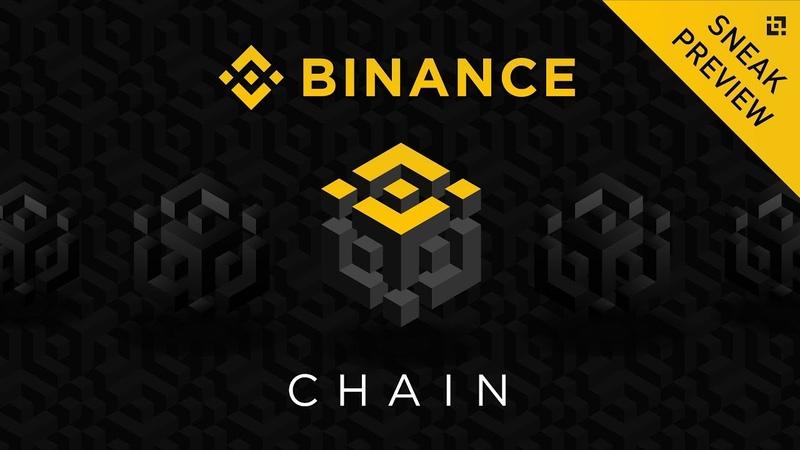 Глава Binance Чанпен Чжао представил пре-альфа демо-версию децентрализованной торговой площадки от Binance на базе блокчейн-протокола Binance Chain