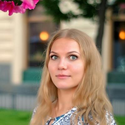 Екатерина Димухаметова