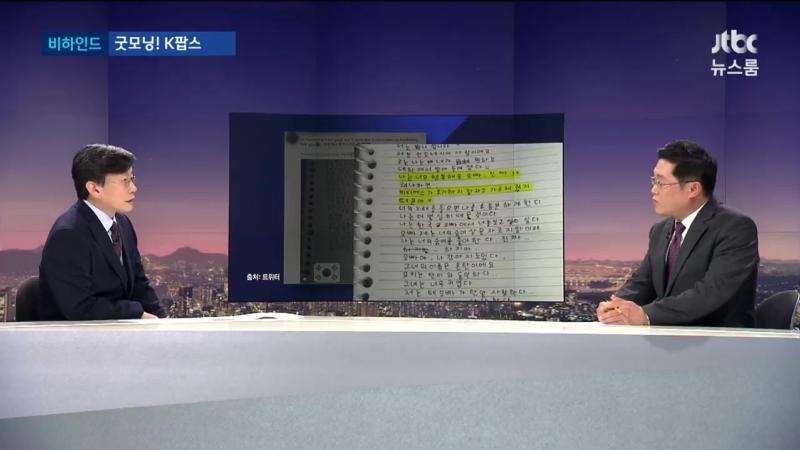 [VIDEO] 뉴스룸 비하인드 - - BTS 한국어 열풍 - - 방탄소년단 BTS BTS_twt