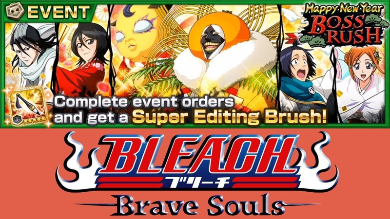 ПРОХОЖДЕНИЕ NEW YEAR'S BOSS RUSH Bleach Brave Souls 456