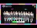 180827 LOONA (이달의소녀) – M!Countdown This Week
