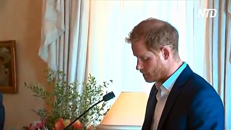 Принц Гарри и Меган Маркл объявили о будущем наследнике в Австралии mp4