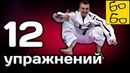 Как бить ногами быстро, сильно и высоко 12 лучших упражнений для ударов ногами от Антона Шаманина!