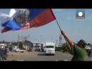 22.08.2014 Гуманитарный конвой прорвался в Луганск