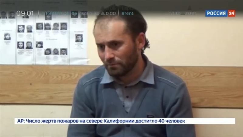 Новости на Россия 24 НАК опубликовал видео задержания игиловцев в Москве и Махачкале