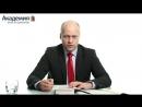 Учреждение юридического лица. Новые правила об оплате уставного капитала (16.10.2014)