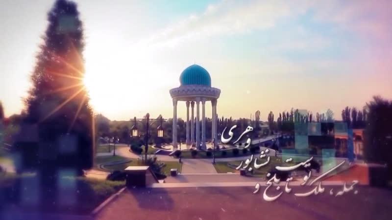 اي زبان فارسي