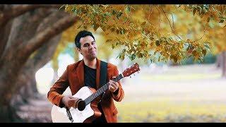 آهنگ غزل بسازم - امید نظامی / Ghazal Besazam song - Omid Nezami