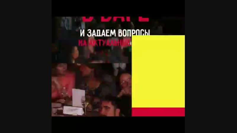 Квиз Игра головой @ igragolovoystv уже в Невинномысске!  Это интеллектуально-развлекательная командная викторина. Собирай друз