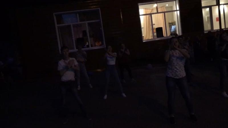 Танец воспитателей 2 смена