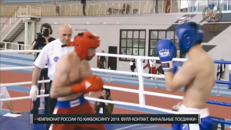 Varyag Fight Gym Юсуп Магомедбеков