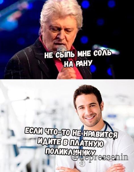 Минутка юмора)))