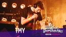 TMY   Loopstation Elimination   2018 UK Beatbox Championships