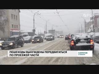 Морозы в Саратове