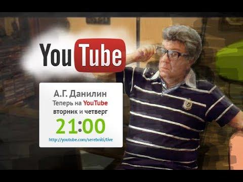 «Опасный метод» фильм 2011 режиссер Дэвид Кроненберг вс, 11.11.2018 в 21.00