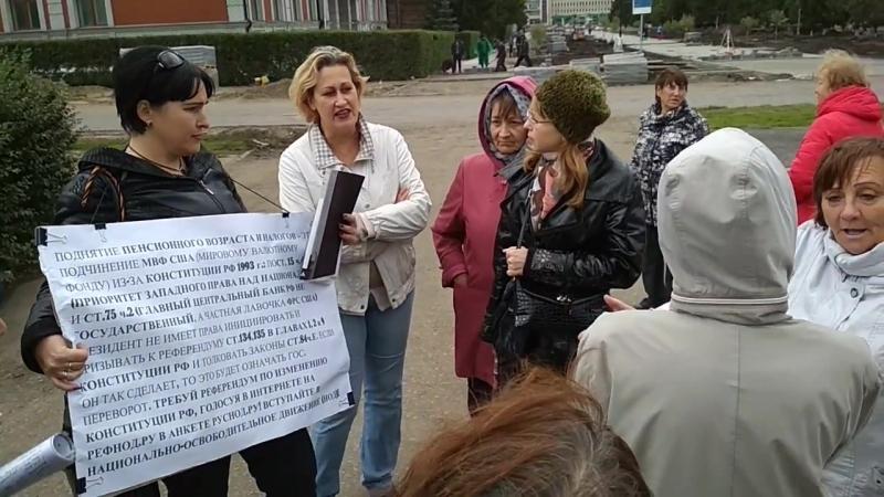 Одиночный пикет после митинга 02.09.18 в Омске(продолжение № 7).