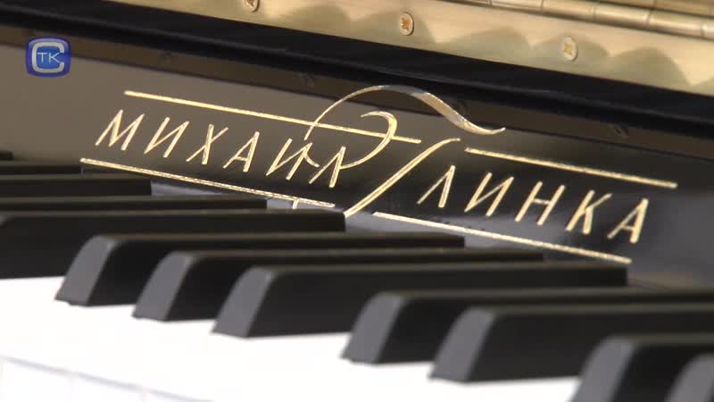 Передача фортепиано ДШИ п.Североморск-3