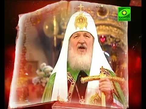 Патриарх говорит о полноте жизни