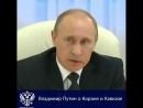 Je ne donnerai pas 10 kopecks pour la santé d'une personne qui, arrivée dans le Caucase, utilisera impitoyablement le Coran