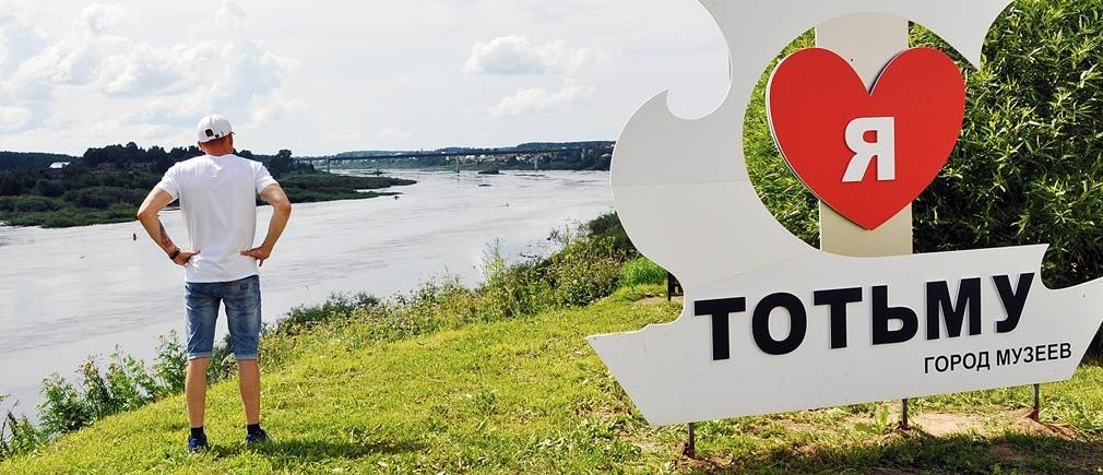 День города Тотьма 2019: программа мероприятий на 10 и 11 августа 2019, салют, где и во сколько смотреть