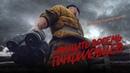 28 Панфиловцев - Лучшие боевые сцены !