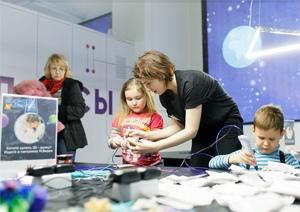 Куда пойти с ребенком в выходные в Екатеринбурге 11 и 12 августа: программа мероприятий