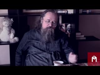 О. Андрей Кураев Что отталкивает от православия