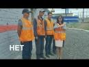 Подготовка к ЧМ по футболу 2018 в Жигулевской дистанции инфраструктуры