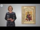 Литература 9класс Богатство и разнообразие жанров древнерусской литературы