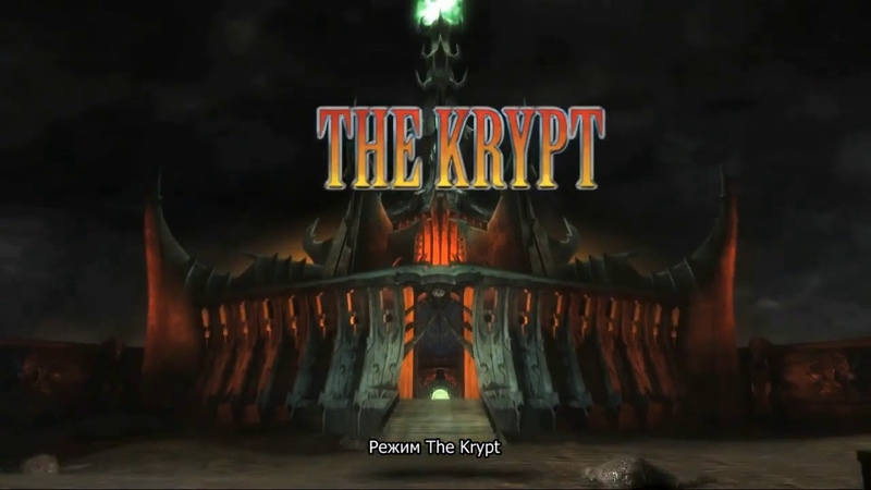 Mortal Kombat релизный трейлер