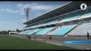 Стадион «Динамо» в Бендерах. Открытие уже в сентябре!