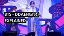 BTS - DDAENG Explained by a Korean