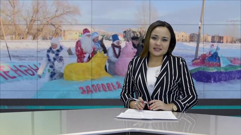 28.12.2018 Ишимбайское телевидение